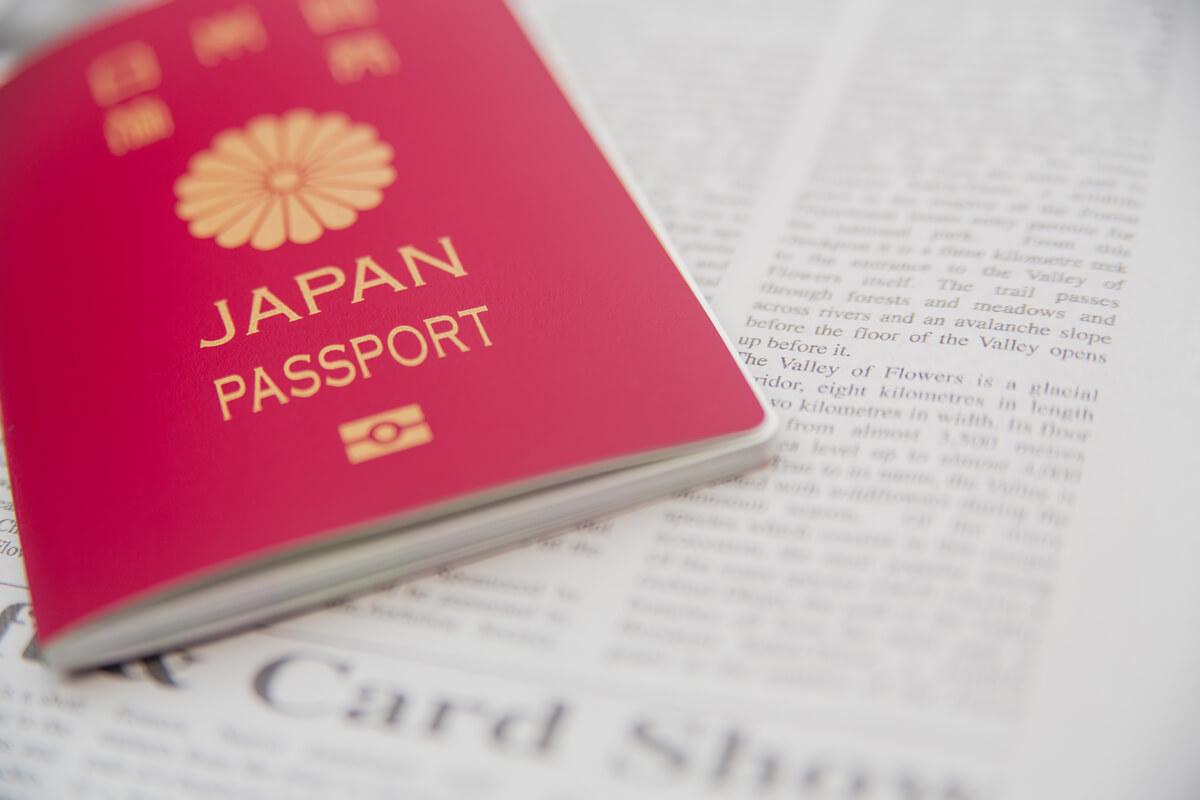 パスポートサイン