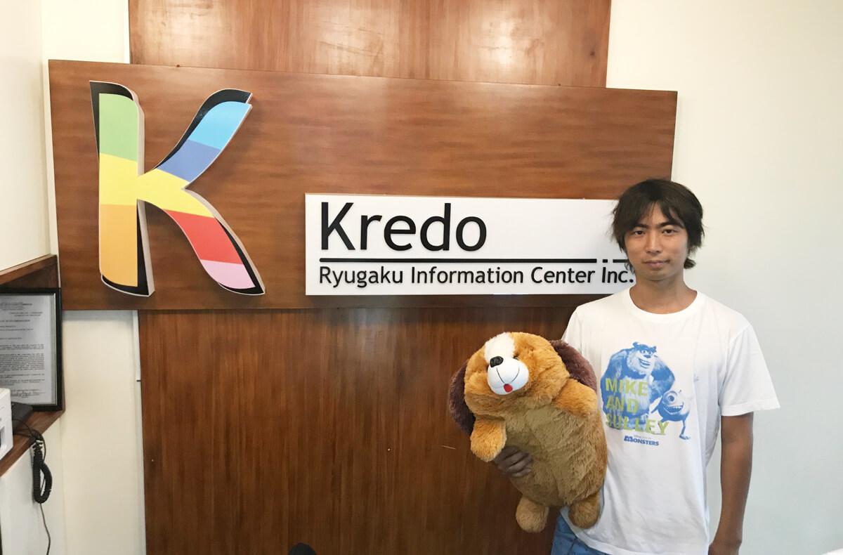 IT留学ってどうなの?ITのプロが「Kredo」にIT留学してみたよ