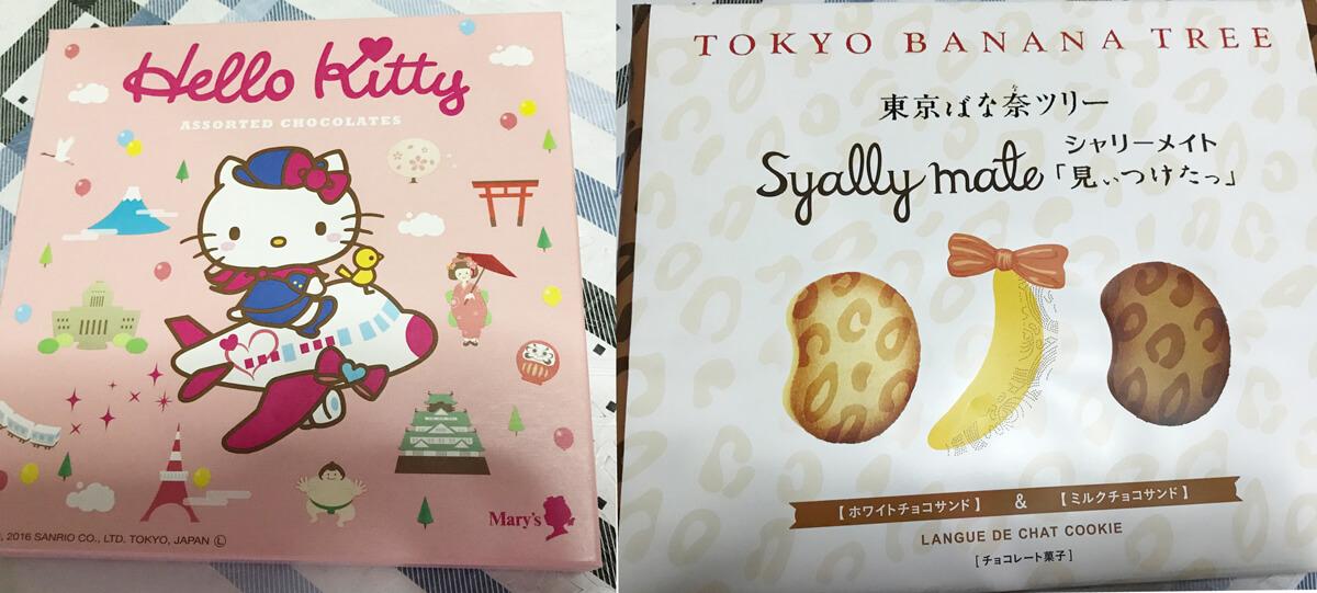 成田空港で買える「お土産お菓子」レビュー第2弾