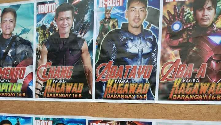 選挙ポスターフィリピン