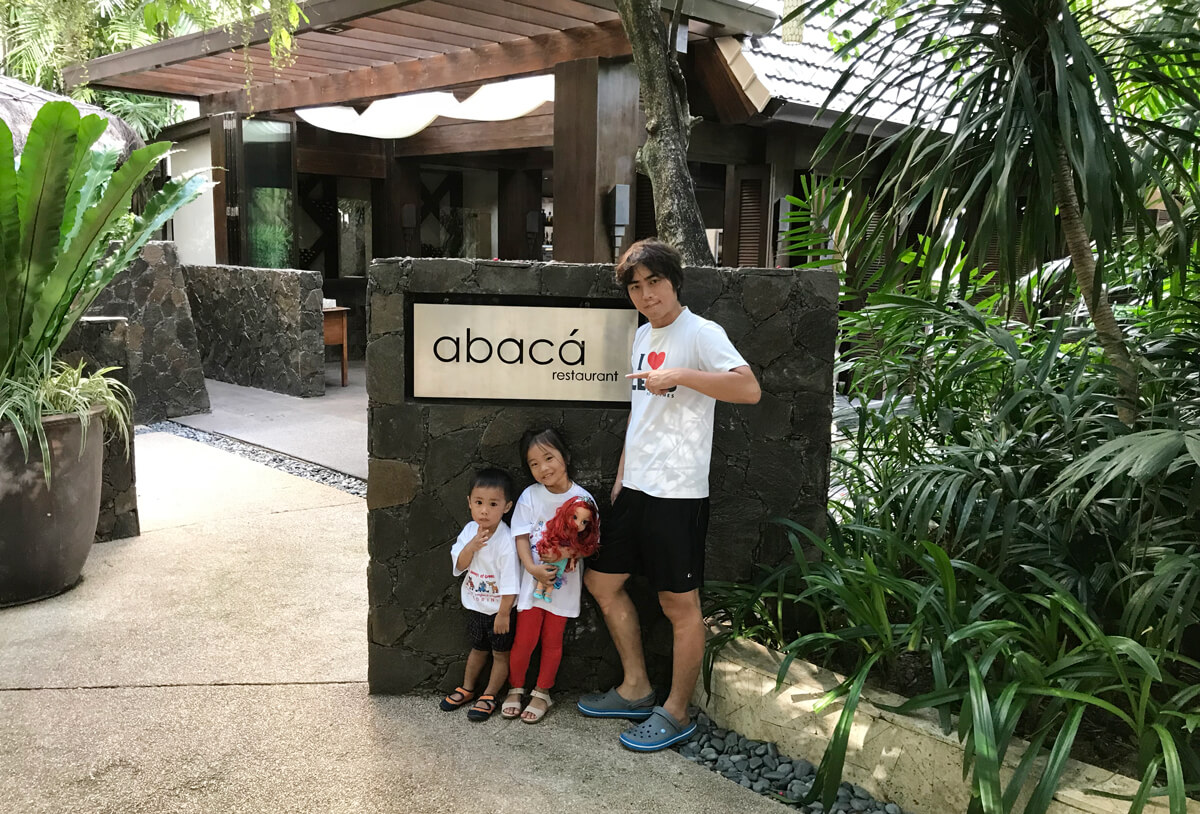 セブ島が誇る最高級リゾート「アバカリゾートホテル」に泊まってきた