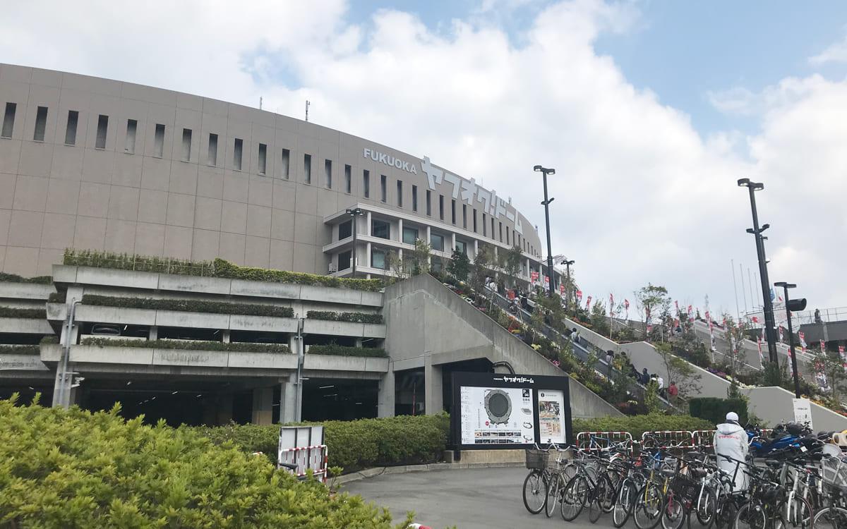 福岡ドーム