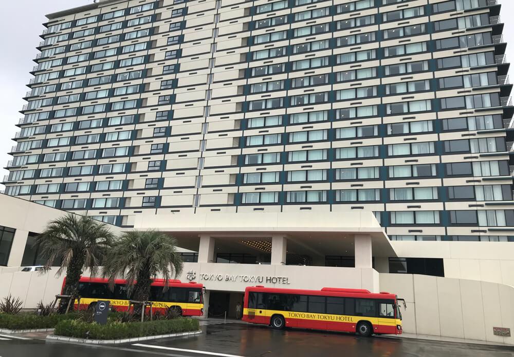 ディズニーリゾートの利用に便利なお手頃ホテル「東京ベイ東急ホテル」に泊まってきました