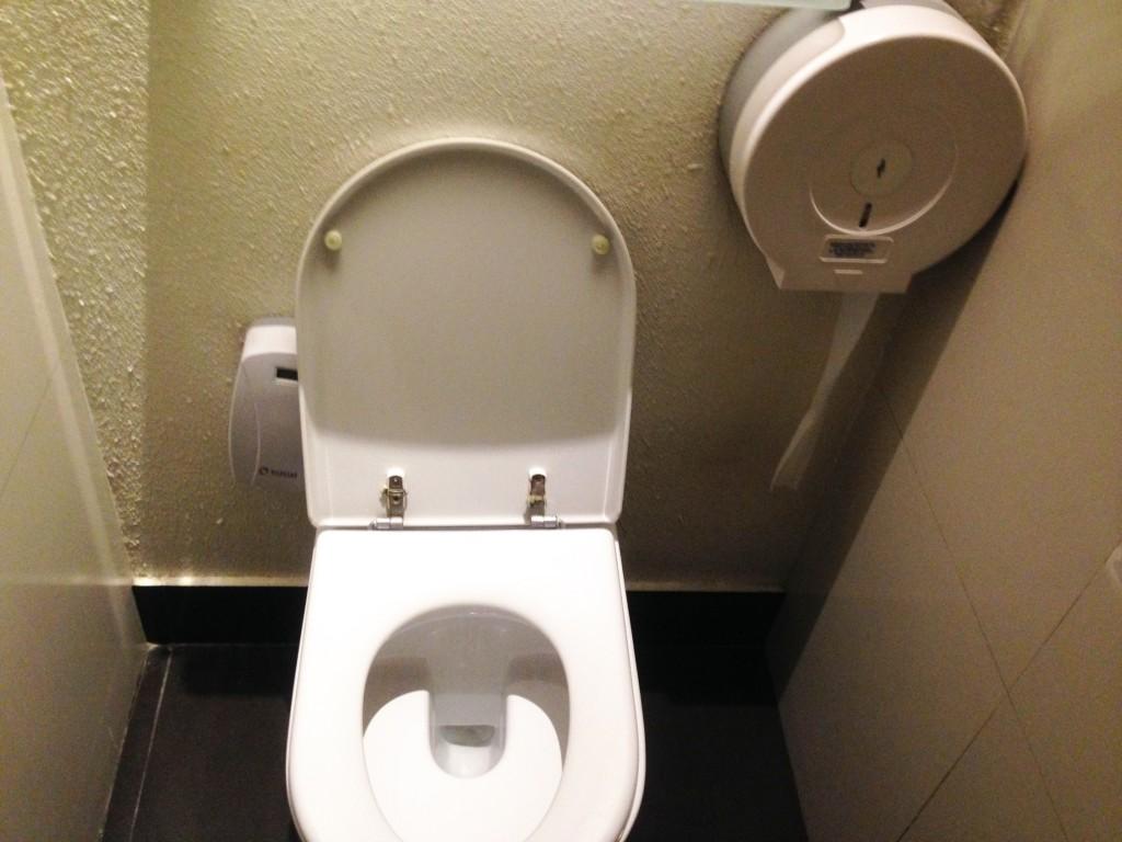 アヤラモール トイレ