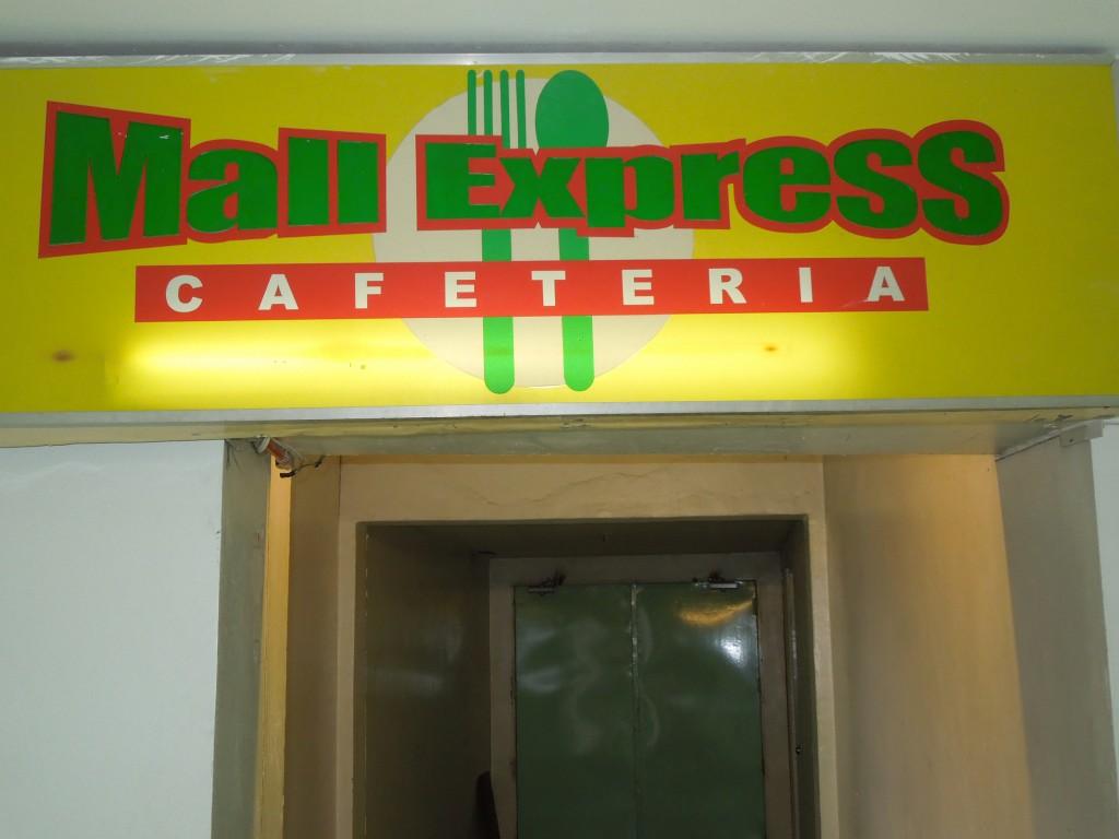 mall express