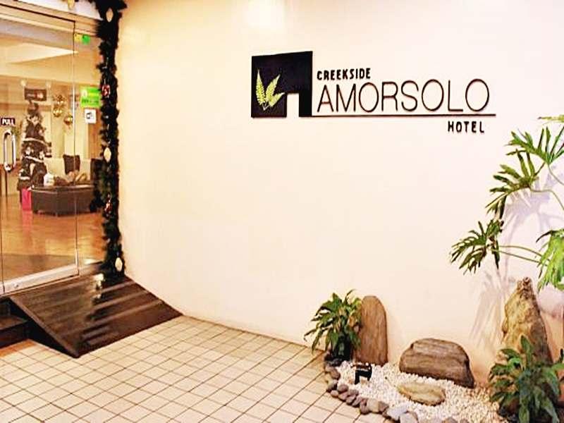 クリークサイド アモルソロ ホテル