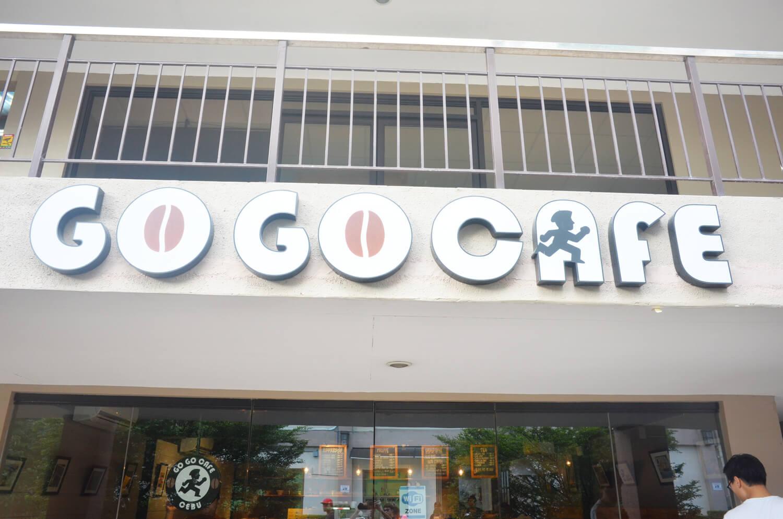 飯が美味いセブのカフェなら「GO GO CAFE」!!今ならコーヒーが無料!?
