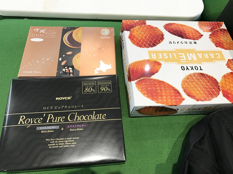 成田空港で買える「お土産お菓子」レビュー第1弾