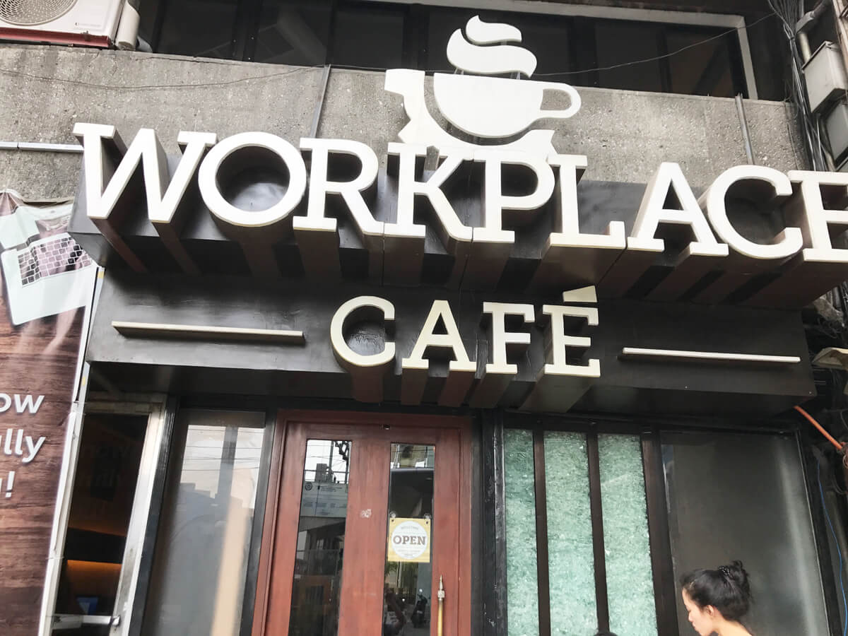 workplacecafe