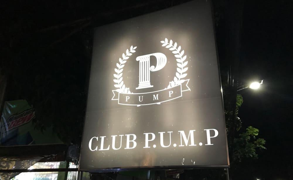 パンプクラブ