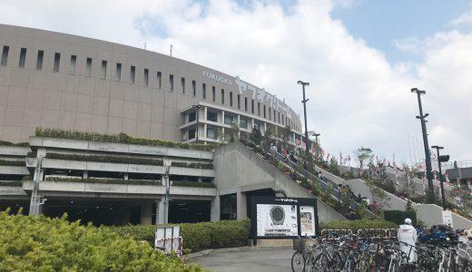 福岡ドーム周辺でコインロッカーに困ったら「ecbo cloak」を使おう
